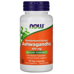 Ашвагандха Ashwagandha Now Foods 450 мг 90 капсул