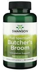 Іглиця колюча Butcher's Broom Swanson 470 мкг 100 капсул